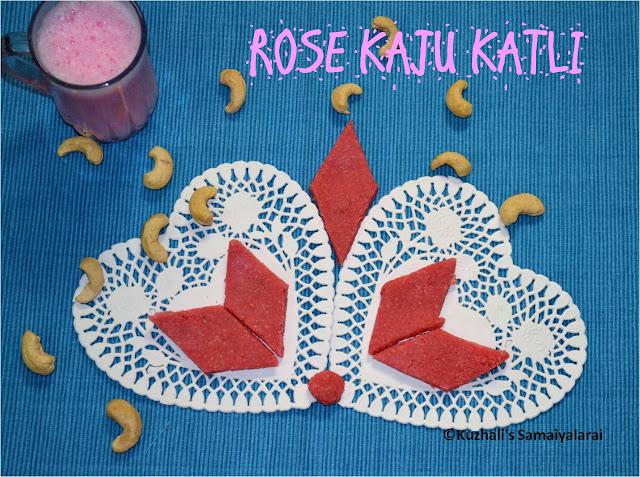 ROSE KAJU KATLI - ROSE FLAVOURED CASHEW SWEET