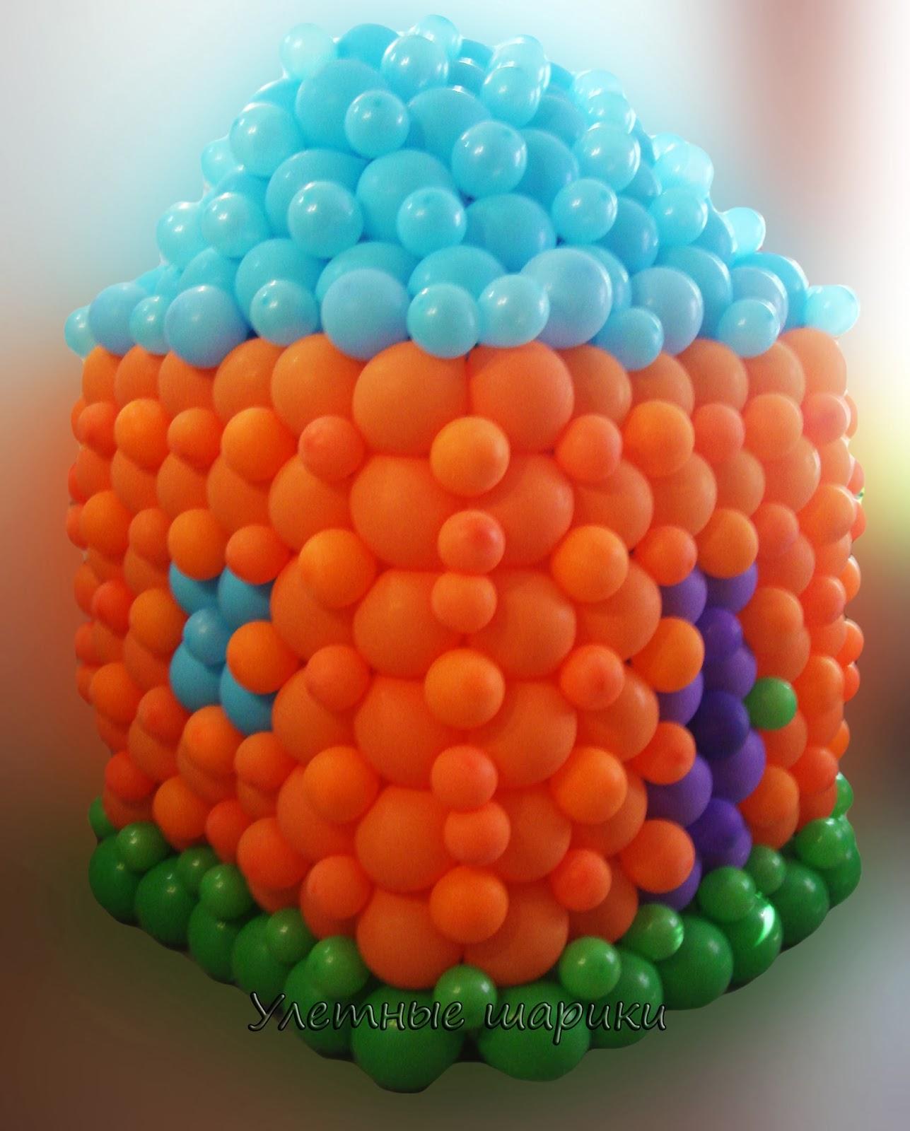 Домик из воздушных шариков