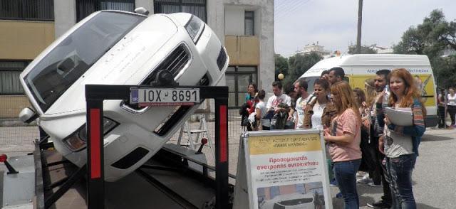 Γιάννενα: Ενδιαφέρουσα Εκδήλωση Σήμερα Στην Π.Υ Για Την Οδική Ασφάλεια