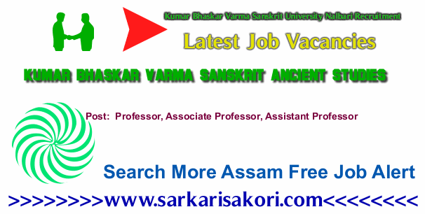 Kumar Bhaskar Varma Sanskrit University Nalbari Recruitment 2017