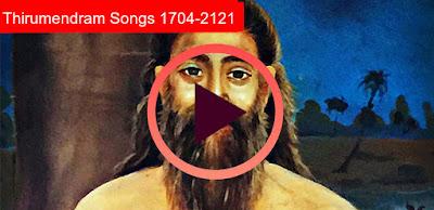 திருமூலர் | திருமந்திரம் பாடல்கள் |  Thirumendram Songs 1704-2121