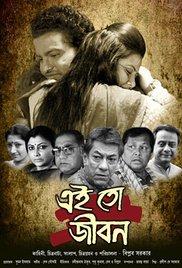 indian bangla movie download indian bangla