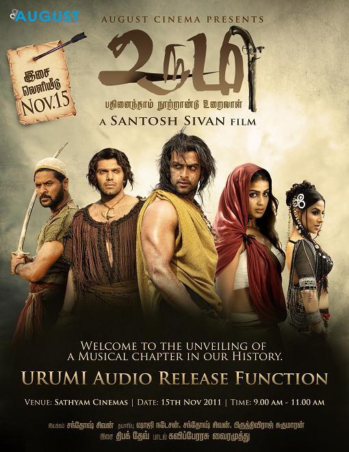 Malayalam movie urumi songs chimmi chimmi hd. Flv youtube.