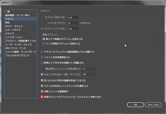 text-tool03