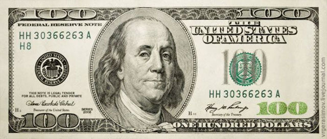 Nota de 100 dólares antiga: