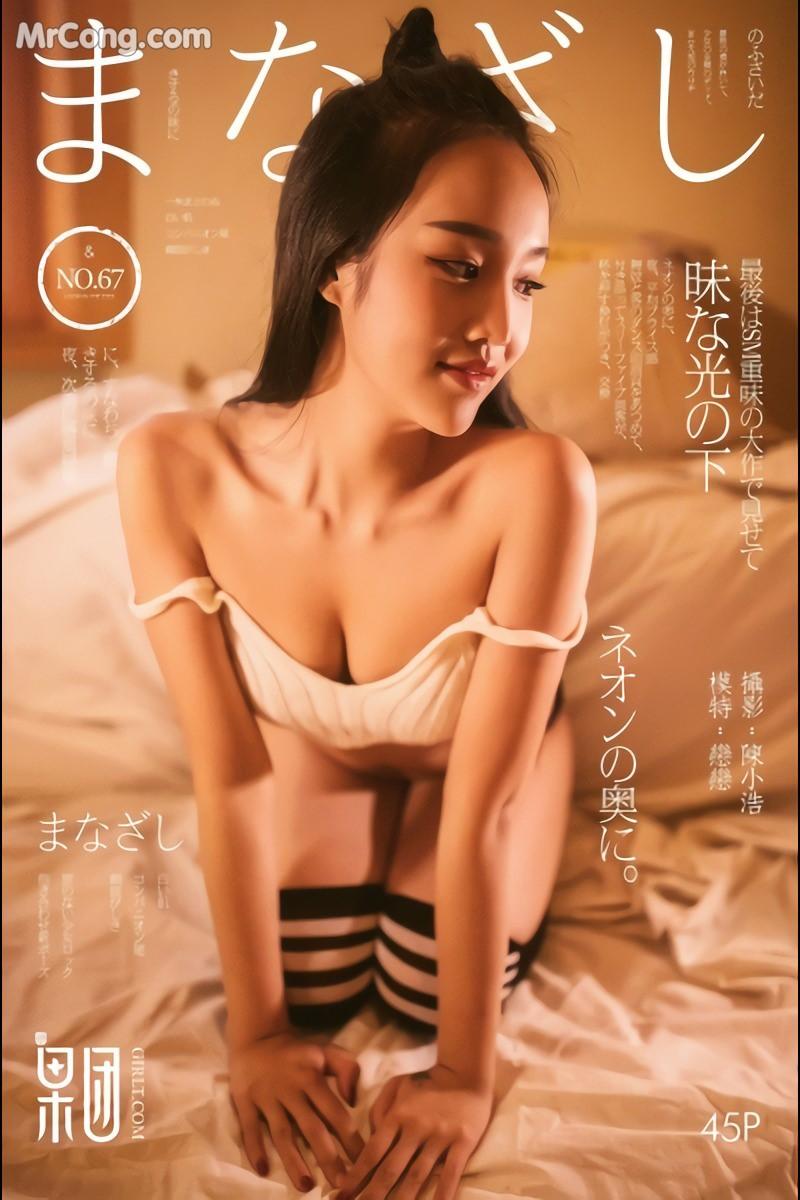 GIRLT No.067 (46 ảnh)