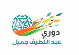 قناة أبو ظبي الرياضية Abu dhabi sports | تحصل علي حق البث المباشر لمباريات دوري جميل 2017-2018