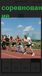 соревнование между командами по перетягиванию каната