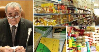 وزير التموين  يصرح عن بدء إضافة المواليد الجدد ببطاقات التموين