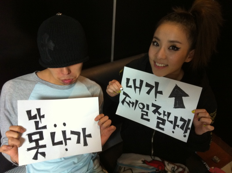 g dragon and sandara park dating 2010 Just like with 2ne1's disbandment and nam tae hyun's departure from winner, yg is once again breaking several hearts as they deny the.