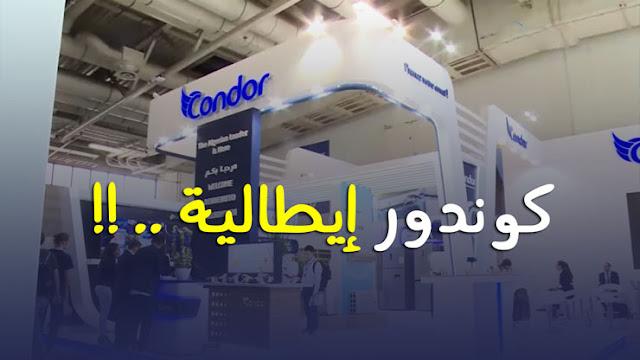 كوندور تشتري شركة ناردي الإيطالية للتصنيع في الجزائر رسمياََ