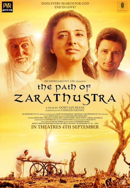 The Path of Zarathustra, Movie Poster, Directed by Oorvazi Irani