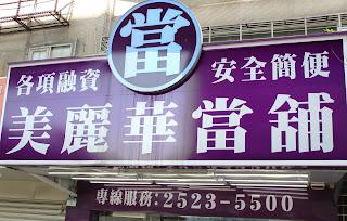 台北免留車
