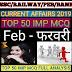 FEBRUARY - TOP 50 CURRENT AFFAIRS 2019