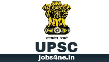 upsc-recruitment-2017-senior-grade-vacancy