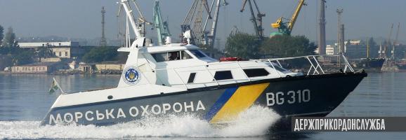 Морська охорона відремонтує шість катерів Калкан