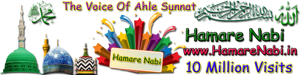 Hamare Nabi: The Voice Of Ahle Sunnat Wal Jama'at