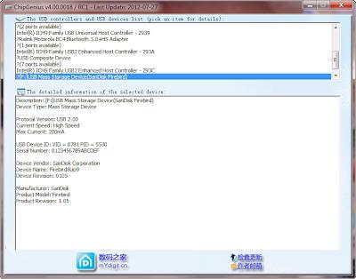 repair,sandisk,flash,drive,disk,stick,format,tool,fix