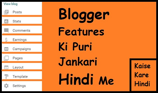 Blogger Features Ki Puri Jankari Hindi Me
