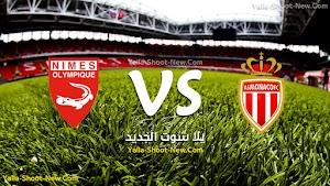 موناكو يتعثر من جديد امام فريق نيم في الدوري الفرنسي بالتعادل الاجابي ويحصد اول نقطة له