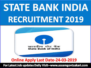 State Bank of India Specialist Cadre Officers Recruitment 2019