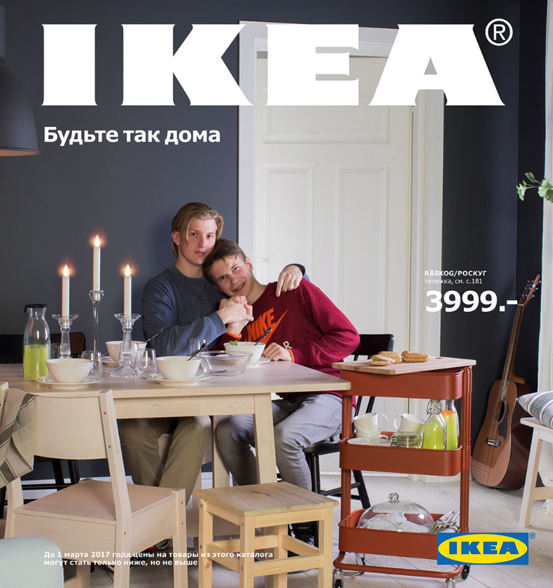 darius blog ikea najnowsza nowa reklama z par gej w. Black Bedroom Furniture Sets. Home Design Ideas