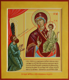 Икона Девы Марии «Нечаянная радость»