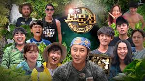 Download Law Of The Jungle In Manado Episode 250 Subtitle Indonesia