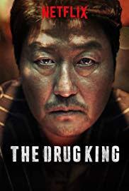 Film The Drug King (2018)