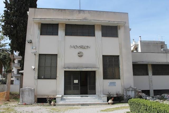Τα έργα πολιτισμού στην Αργολίδα από την Περιφέρεια Πελοποννήσου