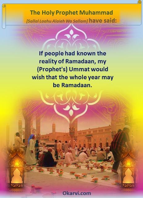 Ramadaan and Ahadees
