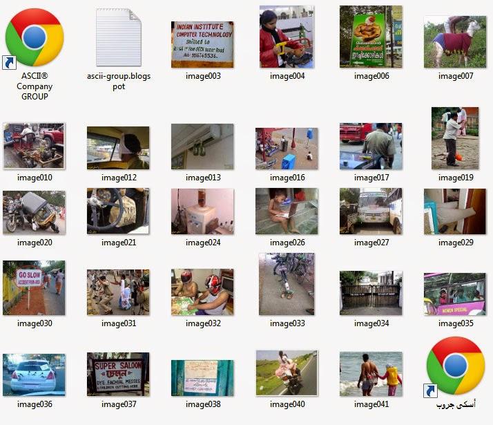 تحميل مجموعة صور غريبة وعجيبة من الشارع الهندى