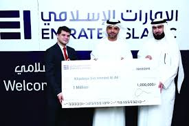 وظائف خالية فى بنك الإمارات الاسلامي عام 2019