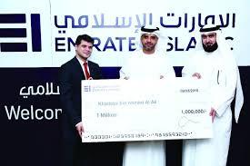 وظائف خالية فى بنك الإمارات الاسلامي عام 2021