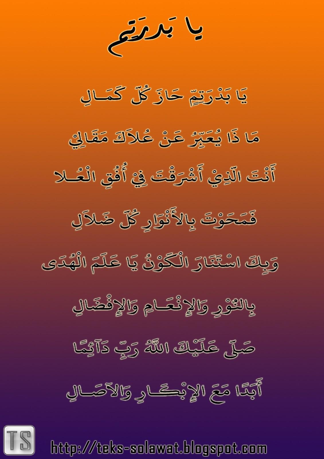 Lirik Ya Badrotim : lirik, badrotim, Sholawat, Badrotim, Kumpulan