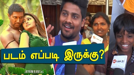 Vanamagan Movie Public Opinion | Public Review | Jayam Ravi