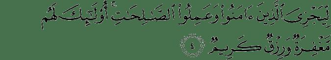 Surat Saba' Ayat 4