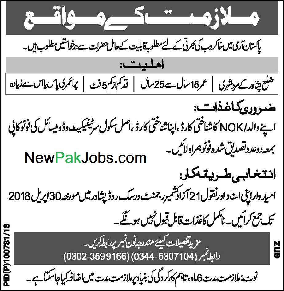 sweeper-jobs-in-Army