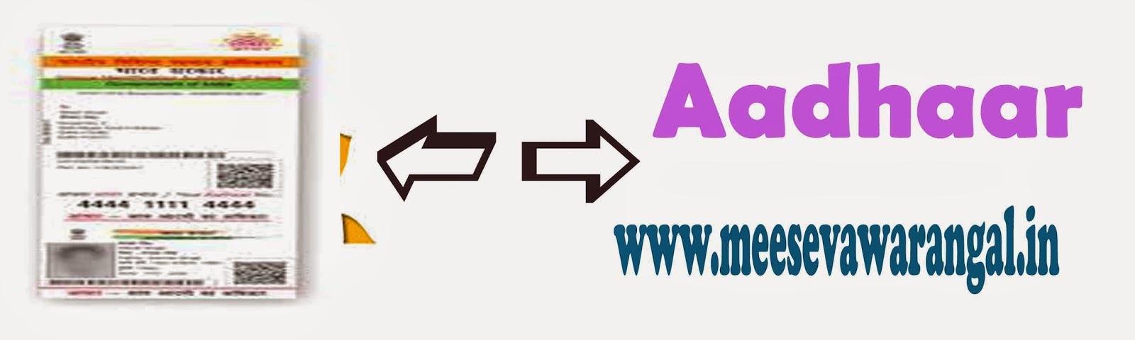Aadhaar Card Free Download Online