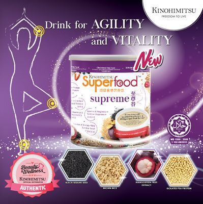 Kinohimitsu Superfood Supreme Review