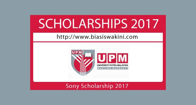 Sony Scholarship 2017