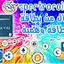 شرح موقع spectrocoin لطريقة ايداع مال من بطاقة و شراء بطاقة وهمية في موقع spectrocoin