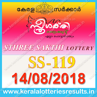 "KeralaLotteriesResults.in, ""kerala lottery result 14.8.2018 sthree sakthi ss 119"" 14th august 2018 result, kerala lottery, kl result,  yesterday lottery results, lotteries results, keralalotteries, kerala lottery, keralalotteryresult, kerala lottery result, kerala lottery result live, kerala lottery today, kerala lottery result today, kerala lottery results today, today kerala lottery result, 14 08 2018, 14.08.2018, kerala lottery result 14-08-2018, sthree sakthi lottery results, kerala lottery result today sthree sakthi, sthree sakthi lottery result, kerala lottery result sthree sakthi today, kerala lottery sthree sakthi today result, sthree sakthi kerala lottery result, sthree sakthi lottery ss 119 results 14-8-2018, sthree sakthi lottery ss 119, live sthree sakthi lottery ss-119, sthree sakthi lottery, 14/8/2018 kerala lottery today result sthree sakthi, 14/08/2018 sthree sakthi lottery ss-119, today sthree sakthi lottery result, sthree sakthi lottery today result, sthree sakthi lottery results today, today kerala lottery result sthree sakthi, kerala lottery results today sthree sakthi, sthree sakthi lottery today, today lottery result sthree sakthi, sthree sakthi lottery result today, kerala lottery result live, kerala lottery bumper result, kerala lottery result yesterday, kerala lottery result today, kerala online lottery results, kerala lottery draw, kerala lottery results, kerala state lottery today, kerala lottare, kerala lottery result, lottery today, kerala lottery today draw result"
