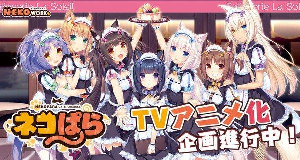 Visual Novel Nekopara Akan Diadaptasi Menjadi Anime