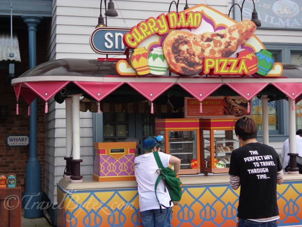 A pizza stand