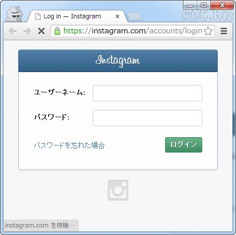 instagram アカウント 削除 ページ