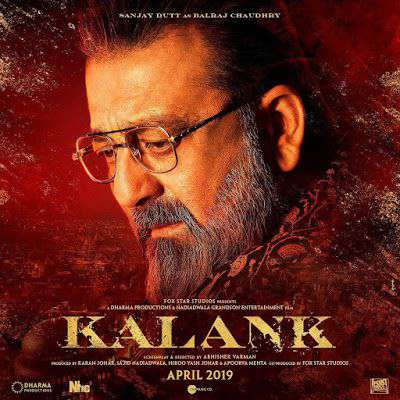 The first look of the film 'Kalank' came in front, special appearance in Sanjay Dutt!
