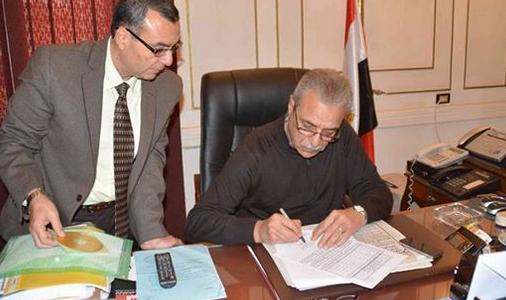 الان نتيجة الشهادة الابتدائية محافظة كفر الشيخ الترم الأول