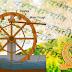 পবিত্র বেদে শস্যাগার ও সেচ পাম্পের ব্যবহার সম্পর্কে শ্লোক। পড়ে অবাক হবেনই।