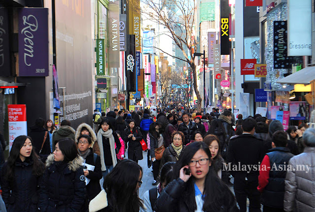 Photo of Myeongdong Shopping Street
